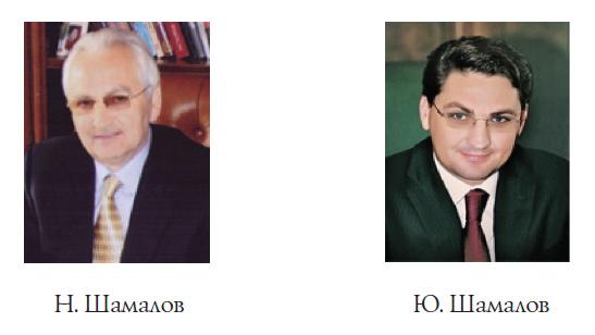 Акции «Лидера» «Согазу» продал