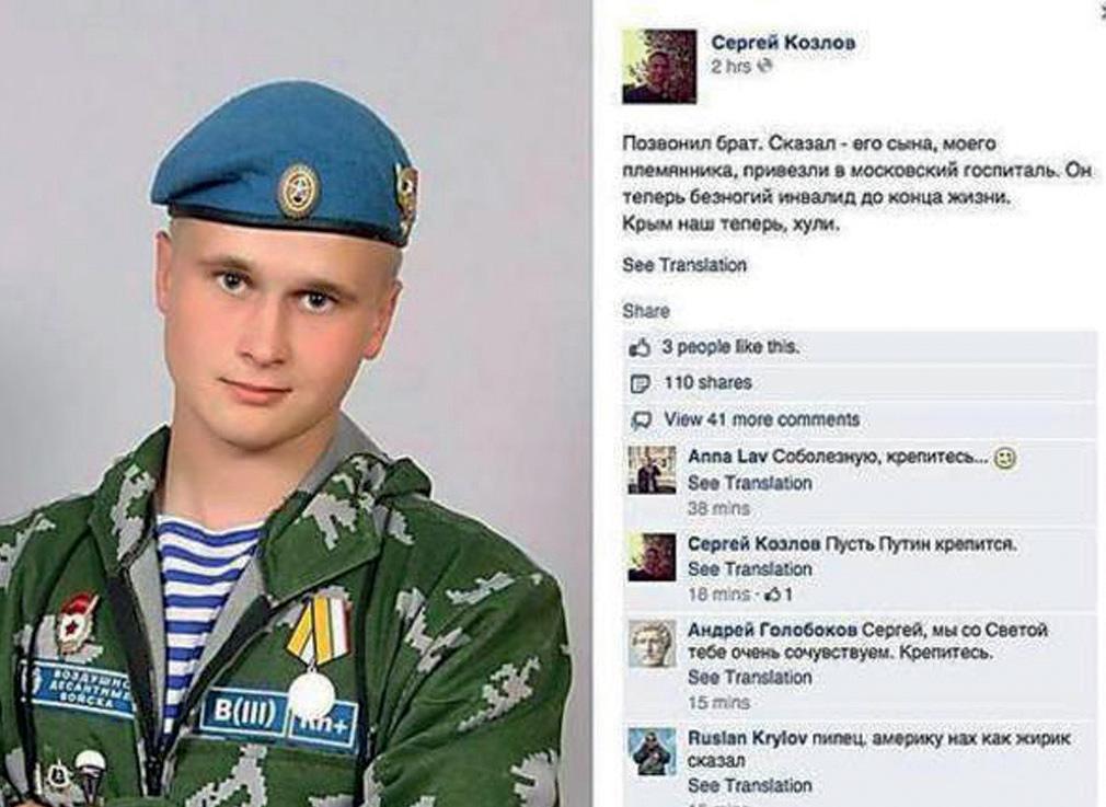 Николай Козлов в форме бойца ВДВ России