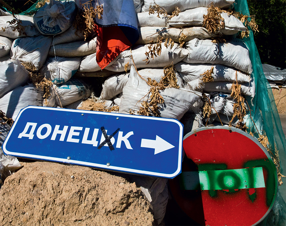 Блок-пост сепаратистов на въезде в Донецк