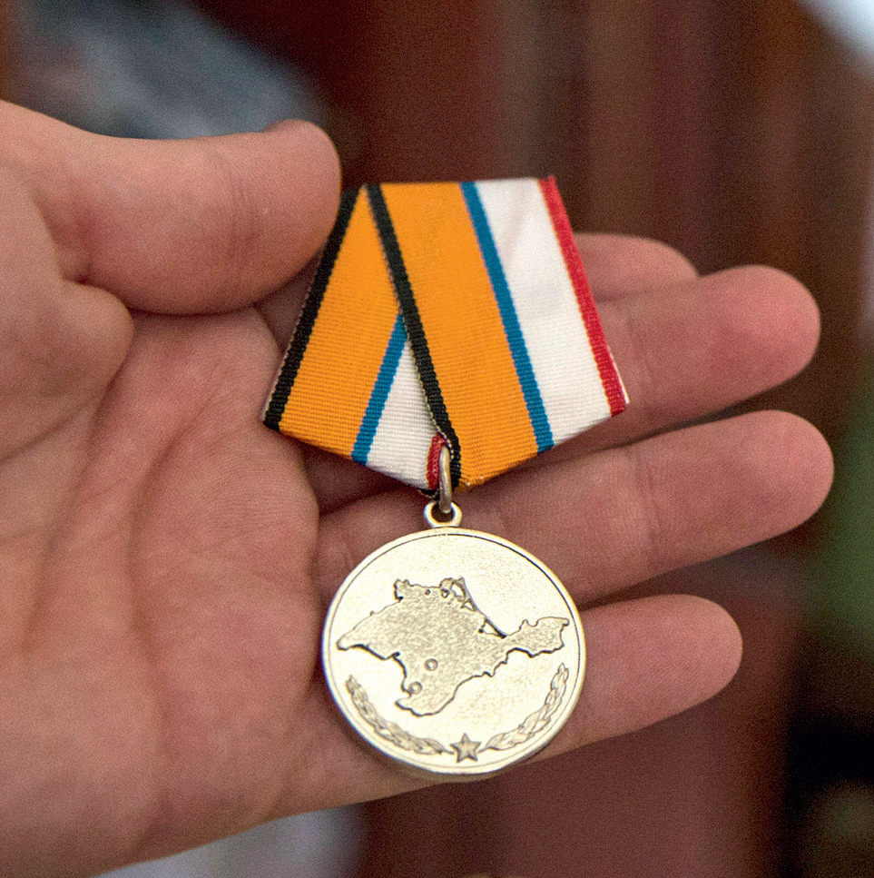 она картинки награждение медалью за возвращение крыма будут чувствовать
